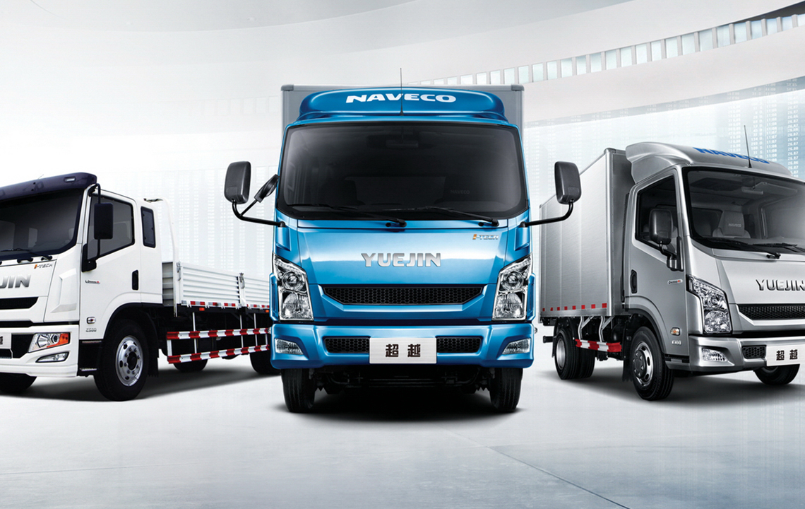 Ремонт китайских грузовиков