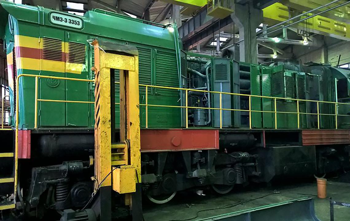 Ремонт поездов